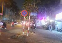 Bán mặt đường Giáp Bát quận Hoàng Mai ô tô kinh doanh sầm uất 85m2x4T, MT 4.5m, 8 tỷ