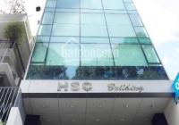 Bán nhà C4 phố Tôn Đức Thắng 21 tỷ 95m2 hiện đang cho ng nhà thuê cửa hàng với giá rẻ 40tr/tháng