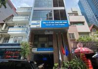 Mặt Phố VIP Vũ Phạm Hàm - 8 Tầng Thang Máy x 6,3m Mặt tiền - Kinh Doanh đỉnh, Vỉa hè 8m