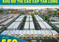 Khu đô thị Tân Long