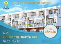 Khu đô thị Nguyễn Huệ