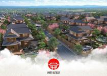 Kyoto Retreat