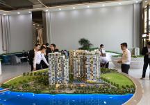 Giới đầu tư dè chừng với thị trường nhà đất