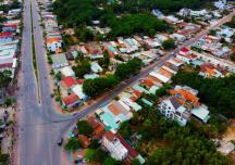 Thông tin tổng quan về huyện Bắc Tân Uyên, Bình Dương