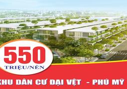 Khu dân cư Đại Việt Phú Mỹ 1
