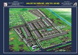 Khu đô thị Thiên Mã