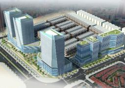 Hoàng Huy Mall