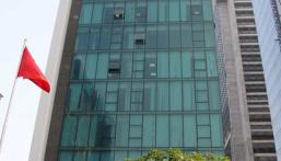 Cho thuê mặt bằng làm văn phòng tòa Mitec Tower Dương Đình Nghệ. LH: 0983.338.565