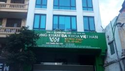 Bán nhà mặt phố Thanh Bình Mỗ Lao kinh doanh sầm uất ô tô tránh vỉa hè mặt tiền rộng giá nhỉnh 6 tỷ