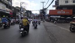 Bán đất MT Nguyễn Đức Thuận, Hiệp Thành, Thủ Dầu Một, Bình Dương, SHR XDTD, 1tỷ582/87m2. 0362635809