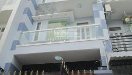 Bán Nhà Nguyễn Xí phường 13 Quận Bình Thạnh, 94.6 m2 (5m x 18m), 10.5 Tỷ, Tn 20 TR/th