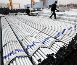 Miễn áp dụng biện pháp tự vệ cho gần 43000 tấn thép trong năm 2019