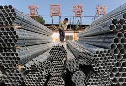Nhôm nhập khẩu từ Trung Quốc bị áp thuế từ 2,46 đến 35,58