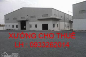 Cho thuê xưởng sản xuất 1000m2, 1300m2, 2000m2, 2600m2, 3000m2, 5000m2, giá 25 - 47 nghìn/m2/tháng