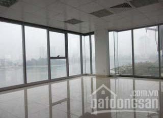Văn phòng 40 - 60 - 100 - 160 - 200 - 250 Hoàng Cầu, Đống Đa giá 200 nghìn/m2/tháng