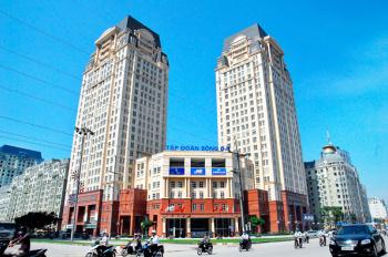 Cho thuê văn phòng quận Nam Từ Liêm - DT 70 - 100, 150 - 200 - 500 - 100m2 giá từ 180 nghìn/m2/th