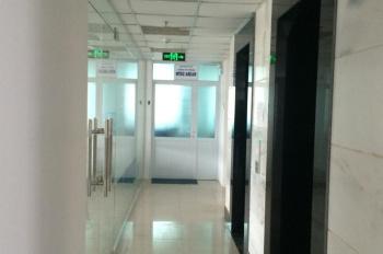 Cho thuê văn phòng phố Trần Duy Hưng, Cầu Giấy 65m2, 120m2, 180m2 giá 150 nghìn/m2/tháng