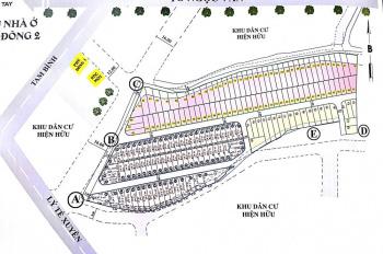 Đất nền Thủ Đức thổ cư 100% sổ riêng XD tự do, ngay ngã ba đường Tô Ngọc Vân, Tam Bình