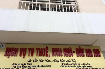 Văn phòng tư vấn mua bán chung cư KĐT Đặng Xá Anan Land T1-V2