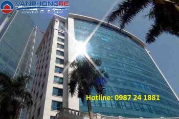 Cho thuê văn phòng tòa nhà VIT Tower, Kim Mã Ba Đình