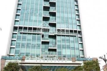 Cho thuê văn phòng Geleximco Building 36 Hoàng Cầu. LH: 0967.563.166