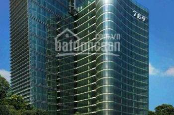 Văn phòng cho thuê tại Hoàng Quốc Việt tòa nhà 789, 148, 106 Hoàng Quốc Việt. LH: 0967.563.166