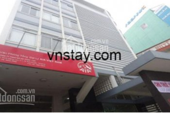 Văn phòng đường chính quận Phú Nhuận, giá chỉ 230 nghìn/m2 diện tích 70 - 170 - 210m2
