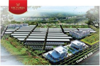 Bán 1 lô đường 32m cực đẹp khu dân cư An Thuận, Long Thành, Đồng Nai rẻ hơn thị trường. 0937012728