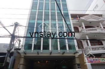 Cao ốc văn phòng Nam Hải khu K300 cho thuê nhiều diện tích