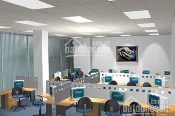 Cho thuê văn phòng tòa nhà Detech Tower mặt phố Tôn Thất Thuyết, liên hệ: 0981698185