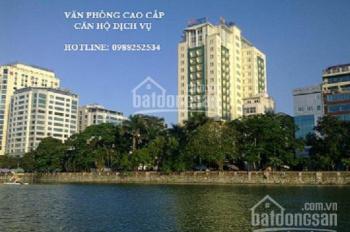 Cho thuê văn phòng 50m2 đến 66m2 tại tòa nhà DMC, Kim Mã, Ba Đình, Hà Nội, LH 0988 2525 34