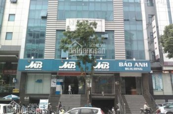 Cho thuê văn phòng tòa nhà mặt phố Trần Thái Tông, Cầu Giấy. Giá tốt nhất khu vực, LH 0906011368
