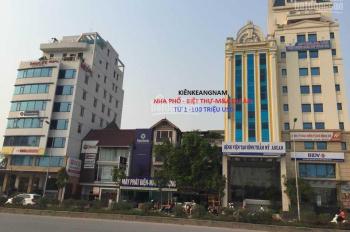Bán tòa nhà mặt phố Trường Chinh, DT: 310m2, mặt tiền 11m, vị trí cực kì đắc địa