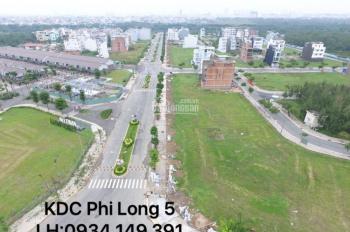 Cần bán lô đất MT đường 25m, KDC Phi Long 5, Dương Hồng, 63tr/m2, 120m2, đường đi vào khu Mizuki