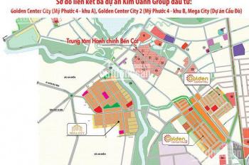 Cần tiền gấp gia đình tôi bán lô đất 100m2 ngay dự án Mega City Kim Oanh, giá 590tr, 0901.26.12.12