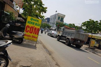 Mặt tiền Song Hành cần bán gấp phường Tân Hưng Thuận, Q12, DT: 4.5x20m, nhà cấp 4, giá 7 tỷ 500