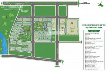 Cần bán gấp nhà phố 1 trệt 2 lầu, tiện ích cao cấp giá 4.3 tỷ dự án Lovera Park. LH 0909519399
