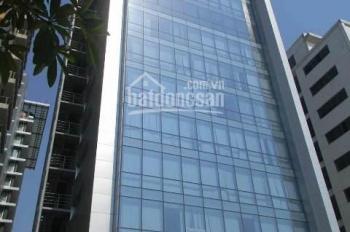 Bán nhà mặt phố Nguyễn Hoàng, DT 240m2, mặt tiền 11m x 6 tầng, căn góc 3 mặt thoáng, giá 68 tỷ