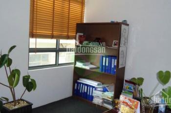 Văn phòng cho thuê Quận 1, Nguyễn Đình Chiểu, P. Đa Kao, giá cực rẻ chỉ 300 ngàn VNĐ/m2/tháng