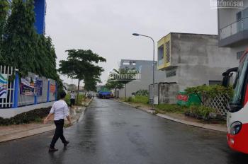 Khai trương mở bán khu đô thị Him Lam 2 - Quận 7, Hồ Chí Minh. Cam kết SHR ngay, chỉ 1tỷ6-2tỷ2/nền