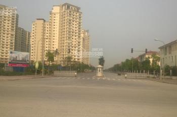Chính chủ cần bán 50m - 100m - 150m2 đất DV Bắc An Khánh, Hoài Đức, Hà Nội giá 15 triệu - 20 tr
