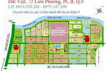 Bán đất dự án Nam Long, Quận 9, lô G đường 25m, biệt thự sổ đỏ giá 45 tr/m2. LH: 0914920202