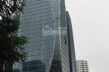 Cho thuê văn phòng cao cấp tòa nhà HUD Tower, Lê Văn Lương, Thanh Xuân, Hà Nội LH 0943726639