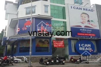 Văn phòng khu đường hoa cho thuê, Phan Xích Long quận Phú Nhuận