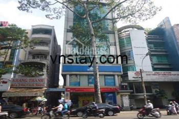 Văn phòng Hoàng Khang đường An Dương Vương cho thuê, trung tâm quận 5