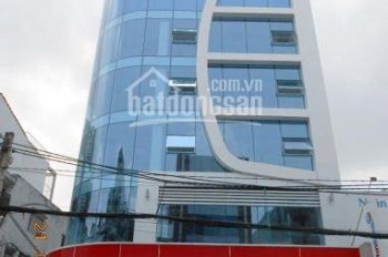 Cao ốc văn phòng cho thuê Lucky House Building đường Huỳnh Văn Bánh, DT: 84m2, giá 26.9 triệu/tháng