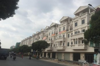 Bán nhà phố thương mại mặt tiền Phan Văn Trị dự án Cityland Park Hills