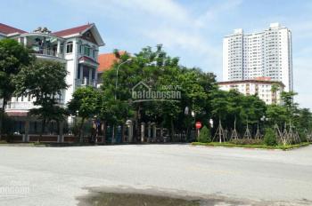 Bán biệt thự mặt đường Nguyễn Duy Trinh, bán đảo Linh Đàm DT 250m2, MT 15m, đường rộng 40m, SĐCC