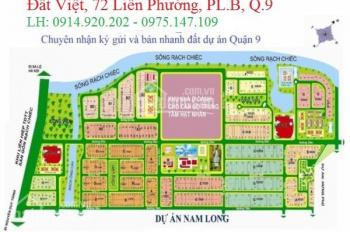 Bán đất dự án Nam Long, Phước Long B, Quận 9, ngay trục D3 hướng ĐN, 140m2
