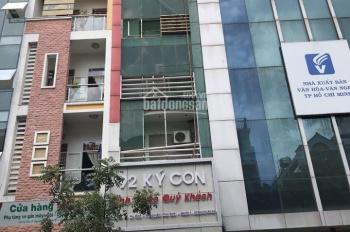 Anh tôi cần bán gấp nhà MT P. Nguyễn Thái Bình, Q.1 DT: 4x23m 7 tầng thang máy HĐT: 185tr/th 42 tỷ